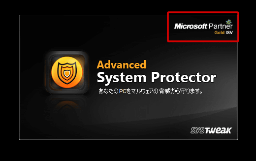 advanced-system-protector_02