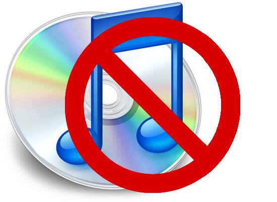iTunesが起動できない!!おまけに『MSVCR80.dllがみつからなかったため、このアプリケーションを開始できませんでした』とエラーが出る!!を解決してみた