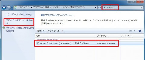 windows10_trouble_04
