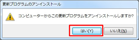 windows10_trouble_05