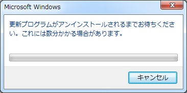windows10_trouble_06