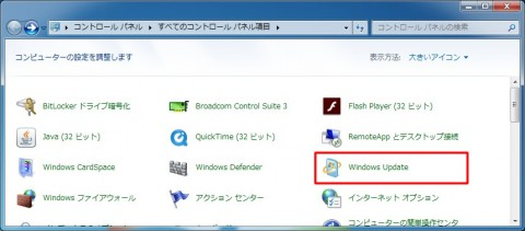 windows10_trouble_08