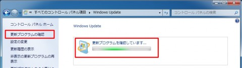 windows10_trouble_09