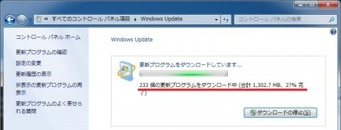 windows_update_trouble_01
