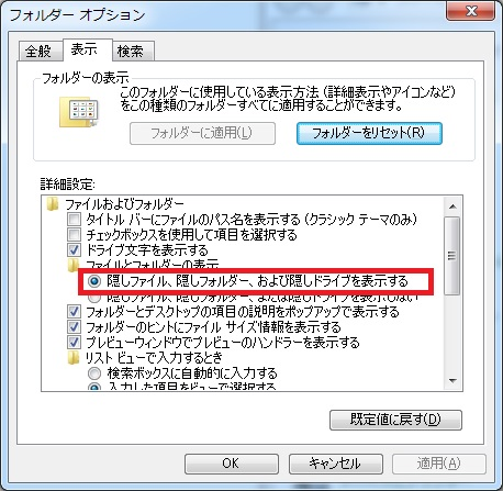 windows_update_trouble_05