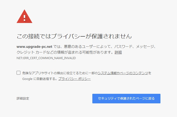site_ssl_01