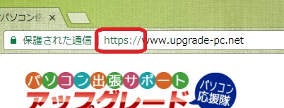 site_ssl_02